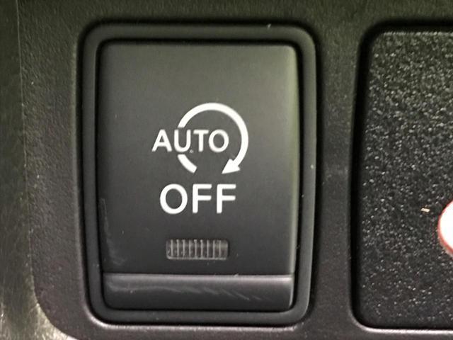 20X エマージェンシーブレーキパッケージ 4WD メーカーナビ 全周囲カメラ 衝突被害軽減 クルコン コーナーセンサー シートヒーター ステリモ 純正17AW LEDヘッド アイドリングストップ ビルトインETC カプロンシート 禁煙車(30枚目)