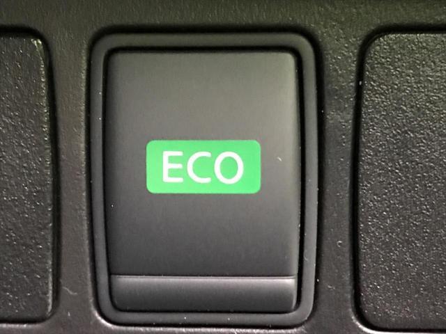 20X エマージェンシーブレーキパッケージ 4WD メーカーナビ 全周囲カメラ 衝突被害軽減 クルコン コーナーセンサー シートヒーター ステリモ 純正17AW LEDヘッド アイドリングストップ ビルトインETC カプロンシート 禁煙車(32枚目)