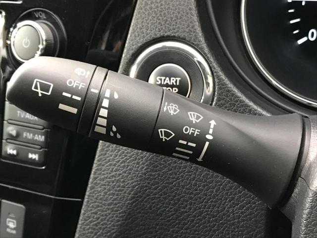 20X エマージェンシーブレーキパッケージ 4WD メーカーナビ 全周囲カメラ 衝突被害軽減 クルコン コーナーセンサー シートヒーター ステリモ 純正17AW LEDヘッド アイドリングストップ ビルトインETC カプロンシート 禁煙車(34枚目)
