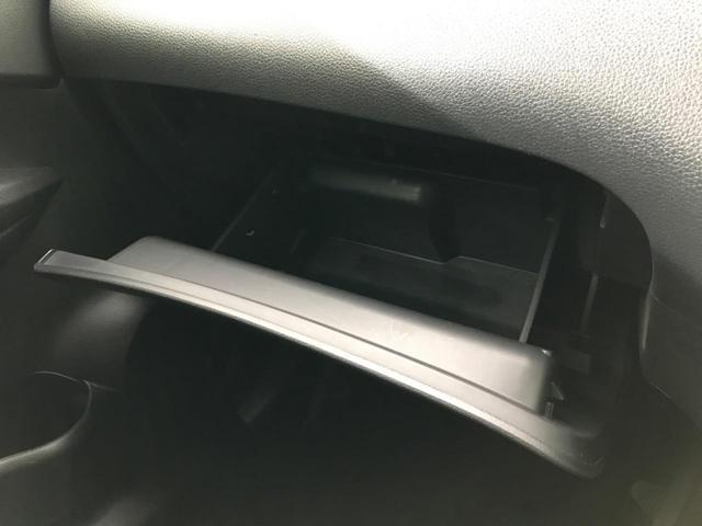 20X エマージェンシーブレーキパッケージ 4WD メーカーナビ 全周囲カメラ 衝突被害軽減 クルコン コーナーセンサー シートヒーター ステリモ 純正17AW LEDヘッド アイドリングストップ ビルトインETC カプロンシート 禁煙車(37枚目)