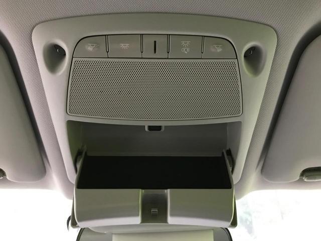 20X エマージェンシーブレーキパッケージ 4WD メーカーナビ 全周囲カメラ 衝突被害軽減 クルコン コーナーセンサー シートヒーター ステリモ 純正17AW LEDヘッド アイドリングストップ ビルトインETC カプロンシート 禁煙車(38枚目)