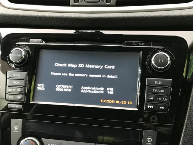 20X エマージェンシーブレーキパッケージ 4WD メーカーナビ 全周囲カメラ 衝突被害軽減 クルコン コーナーセンサー シートヒーター ステリモ 純正17AW LEDヘッド アイドリングストップ ビルトインETC カプロンシート 禁煙車(39枚目)