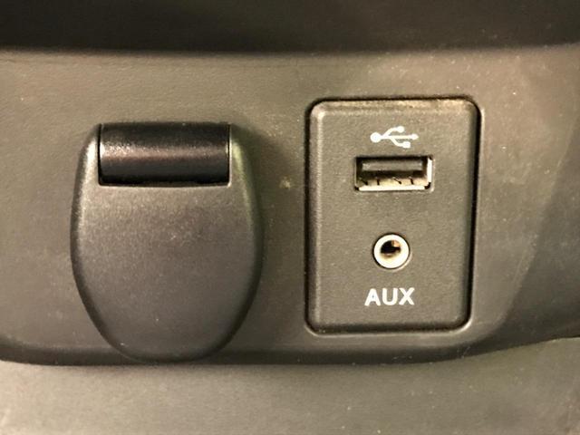 20X エマージェンシーブレーキパッケージ 4WD メーカーナビ 全周囲カメラ 衝突被害軽減 クルコン コーナーセンサー シートヒーター ステリモ 純正17AW LEDヘッド アイドリングストップ ビルトインETC カプロンシート 禁煙車(41枚目)