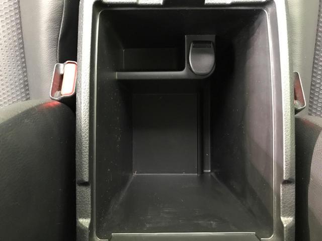 20X エマージェンシーブレーキパッケージ 4WD メーカーナビ 全周囲カメラ 衝突被害軽減 クルコン コーナーセンサー シートヒーター ステリモ 純正17AW LEDヘッド アイドリングストップ ビルトインETC カプロンシート 禁煙車(42枚目)