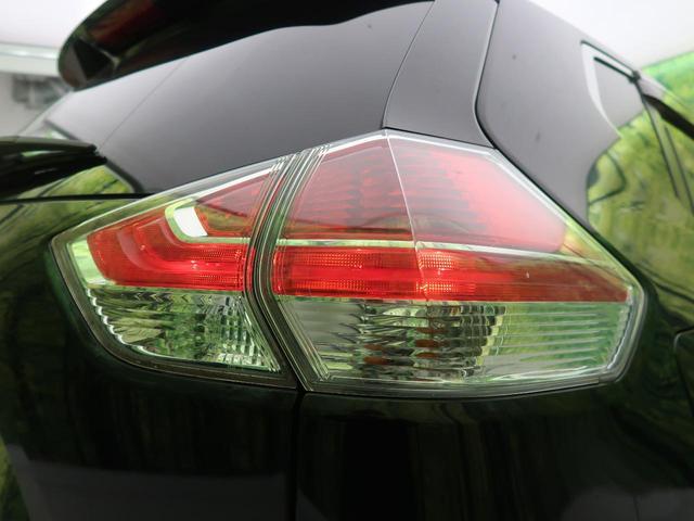 20X エマージェンシーブレーキパッケージ 4WD メーカーナビ 全周囲カメラ 衝突被害軽減 クルコン コーナーセンサー シートヒーター ステリモ 純正17AW LEDヘッド アイドリングストップ ビルトインETC カプロンシート 禁煙車(51枚目)