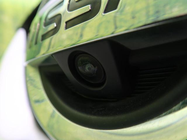 20X エマージェンシーブレーキパッケージ 4WD メーカーナビ 全周囲カメラ 衝突被害軽減 クルコン コーナーセンサー シートヒーター ステリモ 純正17AW LEDヘッド アイドリングストップ ビルトインETC カプロンシート 禁煙車(56枚目)