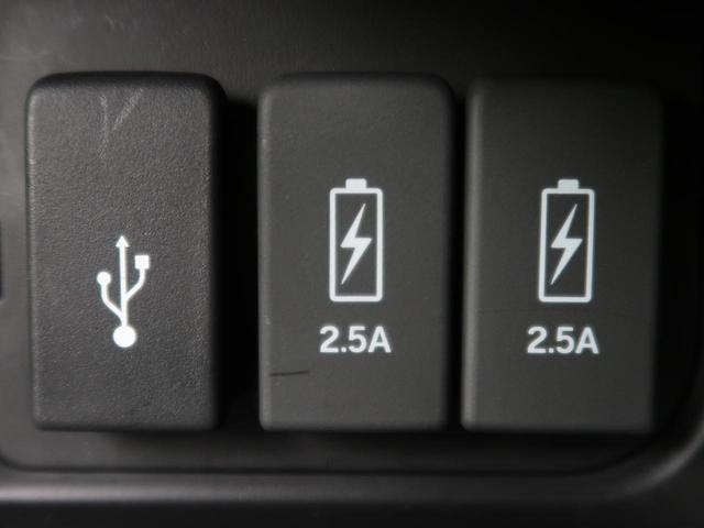 G・Lターボホンダセンシング 純正8型ナビ 両側電動ドア 衝突被害軽減装置 レーダークルーズ LEDヘッド オートハイビーム クリアランスソナー バックカメラ ETC 禁煙車 スマートキー レーンアシスト プッシュスタート(45枚目)