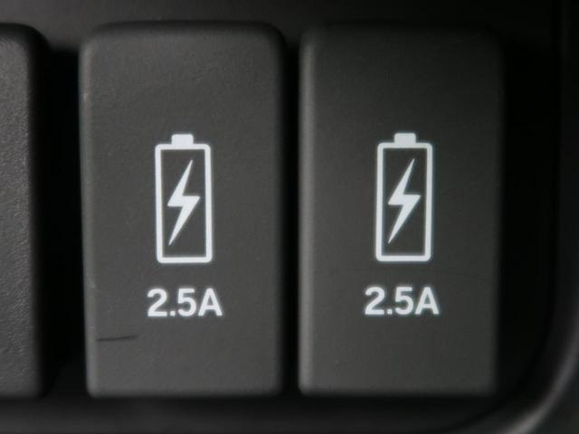 G・Lターボホンダセンシング 純正8型ナビ 両側電動ドア 衝突被害軽減装置 レーダークルーズ LEDヘッド オートハイビーム クリアランスソナー バックカメラ ETC 禁煙車 スマートキー レーンアシスト プッシュスタート(47枚目)