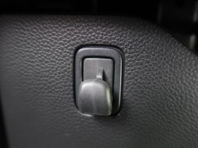 G・Lターボホンダセンシング 純正8型ナビ 両側電動ドア 衝突被害軽減装置 レーダークルーズ LEDヘッド オートハイビーム クリアランスソナー バックカメラ ETC 禁煙車 スマートキー レーンアシスト プッシュスタート(49枚目)