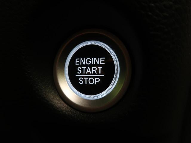 G・Lターボホンダセンシング 純正8型ナビ 両側電動ドア 衝突被害軽減装置 レーダークルーズ LEDヘッド オートハイビーム クリアランスソナー バックカメラ ETC 禁煙車 スマートキー レーンアシスト プッシュスタート(57枚目)