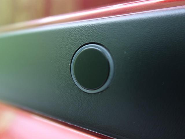 X 登録済未使用車 プロパイロット スマートルームミラー 全周囲カメラ プッシュスタート ステリモ クリアランスソナー LEDヘッド 衝突被害軽減装置 横滑り防止装置 純正17AW オートエアコン 禁煙車(7枚目)