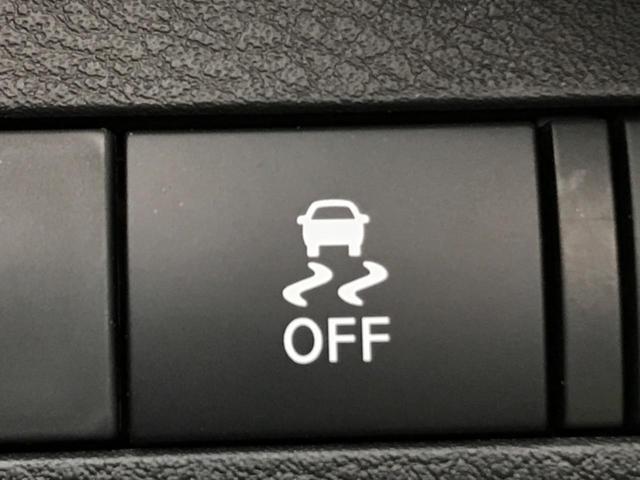 X 登録済未使用車 プロパイロット スマートルームミラー 全周囲カメラ プッシュスタート ステリモ クリアランスソナー LEDヘッド 衝突被害軽減装置 横滑り防止装置 純正17AW オートエアコン 禁煙車(8枚目)