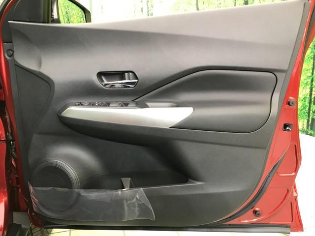 X 登録済未使用車 プロパイロット スマートルームミラー 全周囲カメラ プッシュスタート ステリモ クリアランスソナー LEDヘッド 衝突被害軽減装置 横滑り防止装置 純正17AW オートエアコン 禁煙車(30枚目)