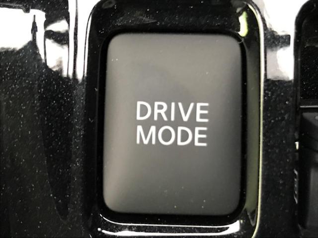 X 登録済未使用車 プロパイロット スマートルームミラー 全周囲カメラ プッシュスタート ステリモ クリアランスソナー LEDヘッド 衝突被害軽減装置 横滑り防止装置 純正17AW オートエアコン 禁煙車(35枚目)