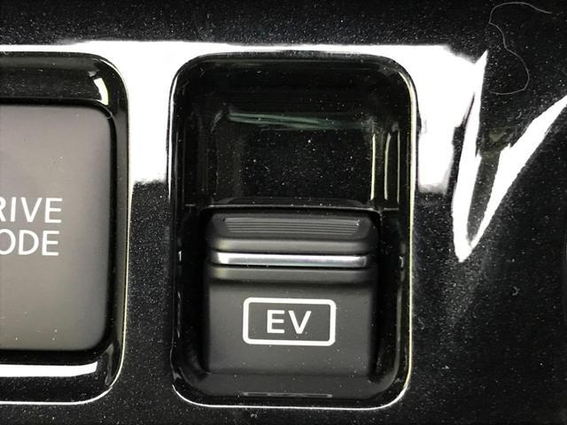 X 登録済未使用車 プロパイロット スマートルームミラー 全周囲カメラ プッシュスタート ステリモ クリアランスソナー LEDヘッド 衝突被害軽減装置 横滑り防止装置 純正17AW オートエアコン 禁煙車(36枚目)
