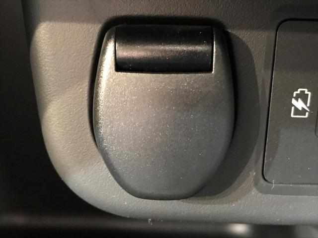 X 登録済未使用車 プロパイロット スマートルームミラー 全周囲カメラ プッシュスタート ステリモ クリアランスソナー LEDヘッド 衝突被害軽減装置 横滑り防止装置 純正17AW オートエアコン 禁煙車(44枚目)