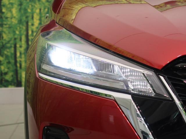 X 登録済未使用車 プロパイロット スマートルームミラー 全周囲カメラ プッシュスタート ステリモ クリアランスソナー LEDヘッド 衝突被害軽減装置 横滑り防止装置 純正17AW オートエアコン 禁煙車(53枚目)