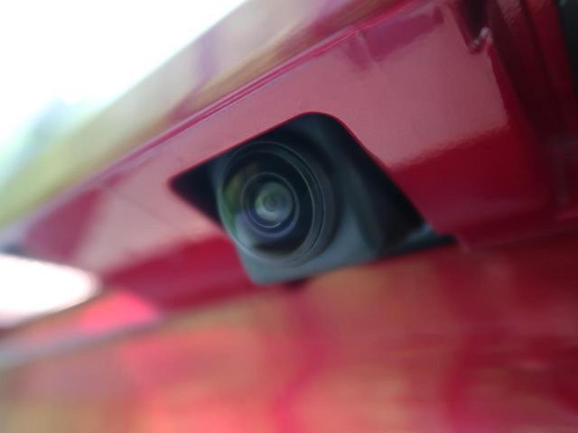 X 登録済未使用車 プロパイロット スマートルームミラー 全周囲カメラ プッシュスタート ステリモ クリアランスソナー LEDヘッド 衝突被害軽減装置 横滑り防止装置 純正17AW オートエアコン 禁煙車(58枚目)