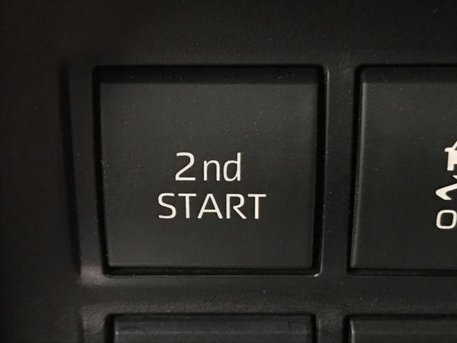 TX 4WD 純正SDナビ 衝突被害軽減装置 レーダークルーズ レーンディパーチャーアラート 禁煙車 LEDヘッド バックカメラ オートハイビーム 純正17AW ダウンヒルアシスト プッシュスタ―ト(36枚目)