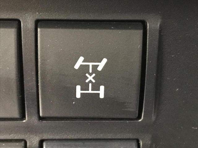 TX 4WD 純正SDナビ 衝突被害軽減装置 レーダークルーズ レーンディパーチャーアラート 禁煙車 LEDヘッド バックカメラ オートハイビーム 純正17AW ダウンヒルアシスト プッシュスタ―ト(37枚目)