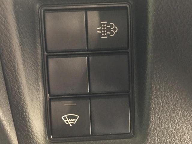 TX 4WD 純正SDナビ 衝突被害軽減装置 レーダークルーズ レーンディパーチャーアラート 禁煙車 LEDヘッド バックカメラ オートハイビーム 純正17AW ダウンヒルアシスト プッシュスタ―ト(44枚目)