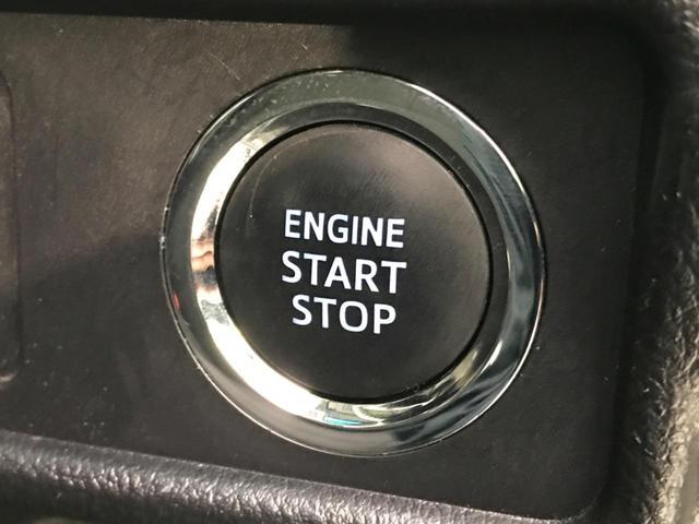 TX 4WD 純正SDナビ 衝突被害軽減装置 レーダークルーズ レーンディパーチャーアラート 禁煙車 LEDヘッド バックカメラ オートハイビーム 純正17AW ダウンヒルアシスト プッシュスタ―ト(48枚目)