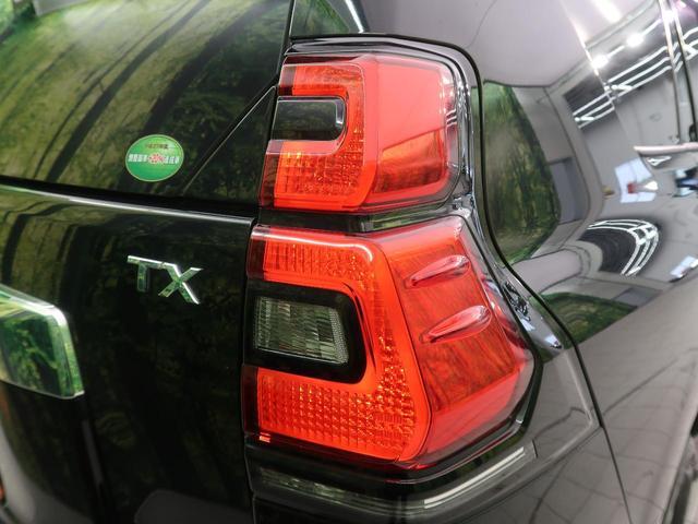 TX 4WD 純正SDナビ 衝突被害軽減装置 レーダークルーズ レーンディパーチャーアラート 禁煙車 LEDヘッド バックカメラ オートハイビーム 純正17AW ダウンヒルアシスト プッシュスタ―ト(59枚目)