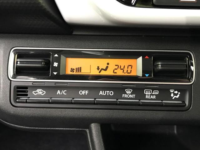 【オートエアコン】自動で設定した温度に調節してくれますのでドライブに集中できます。