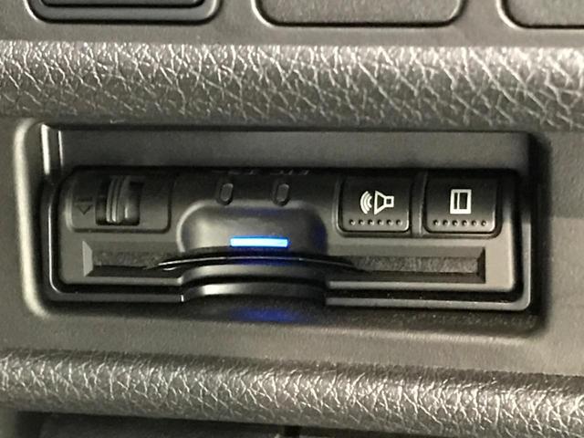 20Xi 4WD 9型SDナビ 衝突被害軽減装置 全周囲カメラ プロパイロット クリアランスソナー 禁煙 レーンアシスト ETC オートライト LEDヘッドライト アイドリングストップ スマートキー 純正AW(8枚目)