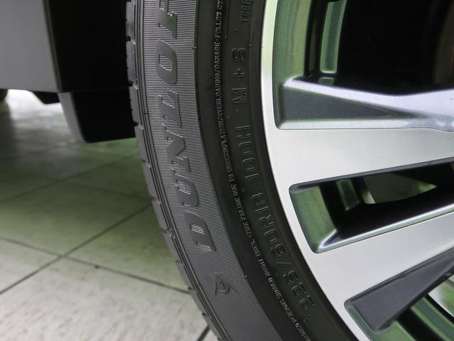 20Xi 4WD 9型SDナビ 衝突被害軽減装置 全周囲カメラ プロパイロット クリアランスソナー 禁煙 レーンアシスト ETC オートライト LEDヘッドライト アイドリングストップ スマートキー 純正AW(30枚目)