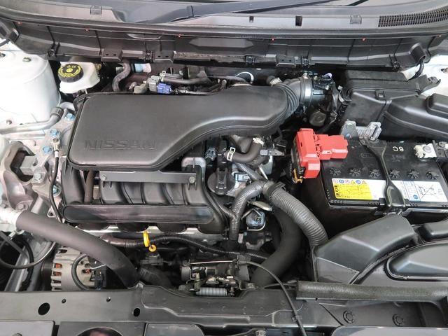 20Xi 4WD 9型SDナビ 衝突被害軽減装置 全周囲カメラ プロパイロット クリアランスソナー 禁煙 レーンアシスト ETC オートライト LEDヘッドライト アイドリングストップ スマートキー 純正AW(33枚目)