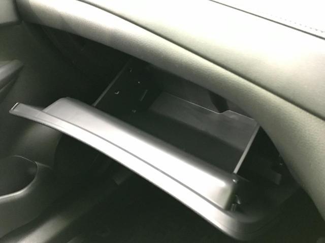 20Xi 4WD 9型SDナビ 衝突被害軽減装置 全周囲カメラ プロパイロット クリアランスソナー 禁煙 レーンアシスト ETC オートライト LEDヘッドライト アイドリングストップ スマートキー 純正AW(38枚目)