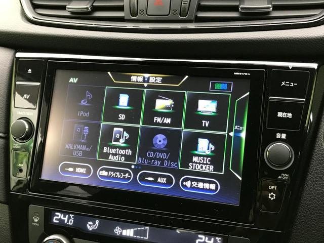 20Xi 4WD 9型SDナビ 衝突被害軽減装置 全周囲カメラ プロパイロット クリアランスソナー 禁煙 レーンアシスト ETC オートライト LEDヘッドライト アイドリングストップ スマートキー 純正AW(43枚目)