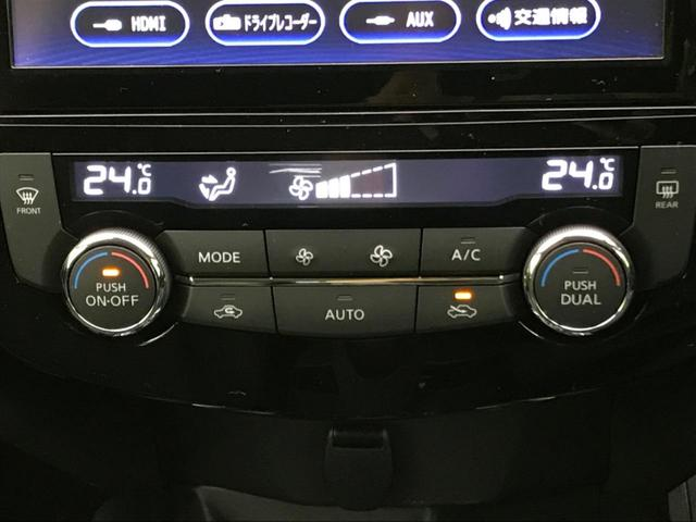 20Xi 4WD 9型SDナビ 衝突被害軽減装置 全周囲カメラ プロパイロット クリアランスソナー 禁煙 レーンアシスト ETC オートライト LEDヘッドライト アイドリングストップ スマートキー 純正AW(44枚目)