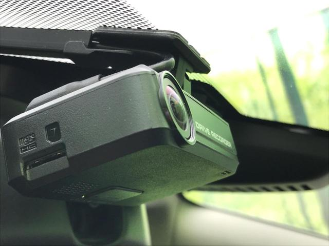 20Xi 4WD 9型SDナビ 衝突被害軽減装置 全周囲カメラ プロパイロット クリアランスソナー 禁煙 レーンアシスト ETC オートライト LEDヘッドライト アイドリングストップ スマートキー 純正AW(46枚目)