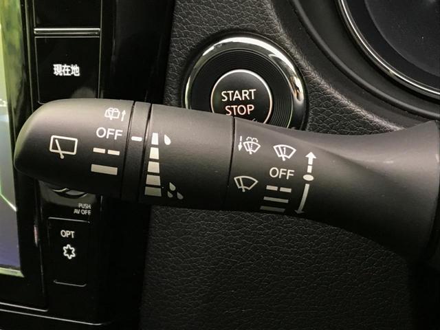20Xi 4WD 9型SDナビ 衝突被害軽減装置 全周囲カメラ プロパイロット クリアランスソナー 禁煙 レーンアシスト ETC オートライト LEDヘッドライト アイドリングストップ スマートキー 純正AW(49枚目)