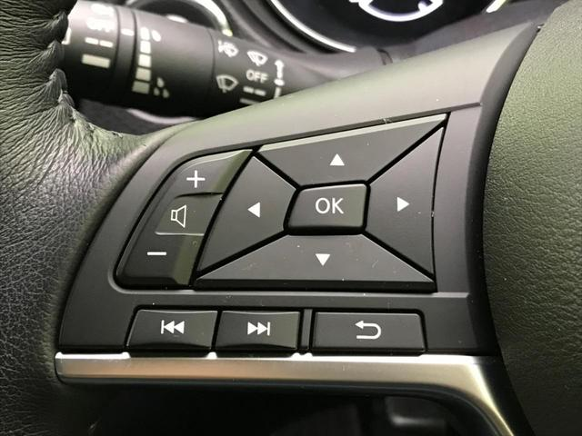 20Xi 4WD 9型SDナビ 衝突被害軽減装置 全周囲カメラ プロパイロット クリアランスソナー 禁煙 レーンアシスト ETC オートライト LEDヘッドライト アイドリングストップ スマートキー 純正AW(51枚目)