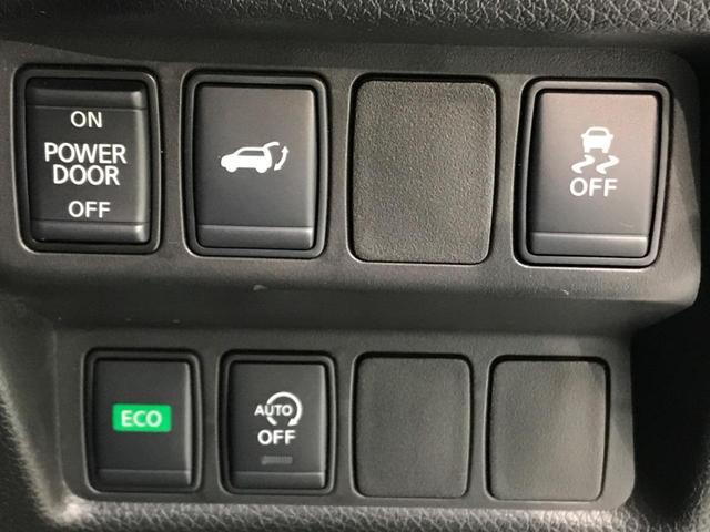 20Xi 4WD 9型SDナビ 衝突被害軽減装置 全周囲カメラ プロパイロット クリアランスソナー 禁煙 レーンアシスト ETC オートライト LEDヘッドライト アイドリングストップ スマートキー 純正AW(52枚目)