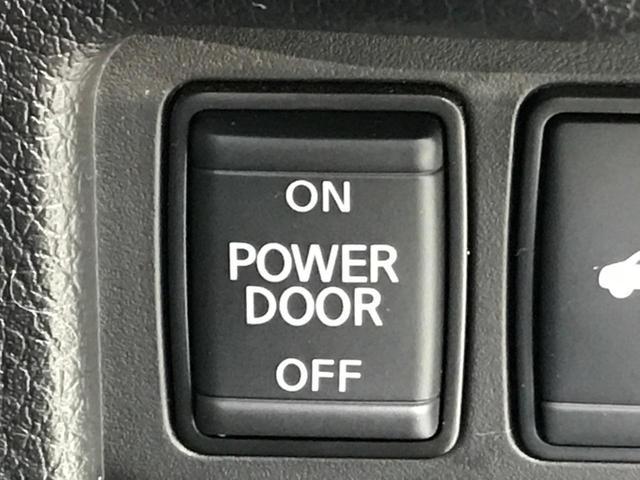 20Xi 4WD 9型SDナビ 衝突被害軽減装置 全周囲カメラ プロパイロット クリアランスソナー 禁煙 レーンアシスト ETC オートライト LEDヘッドライト アイドリングストップ スマートキー 純正AW(53枚目)