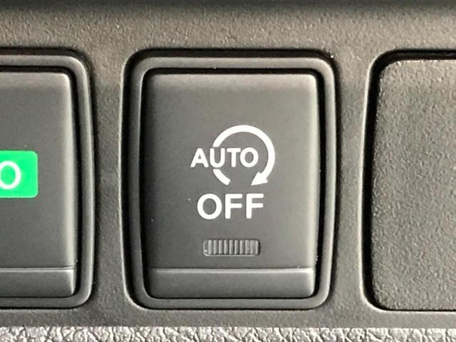 20Xi 4WD 9型SDナビ 衝突被害軽減装置 全周囲カメラ プロパイロット クリアランスソナー 禁煙 レーンアシスト ETC オートライト LEDヘッドライト アイドリングストップ スマートキー 純正AW(58枚目)