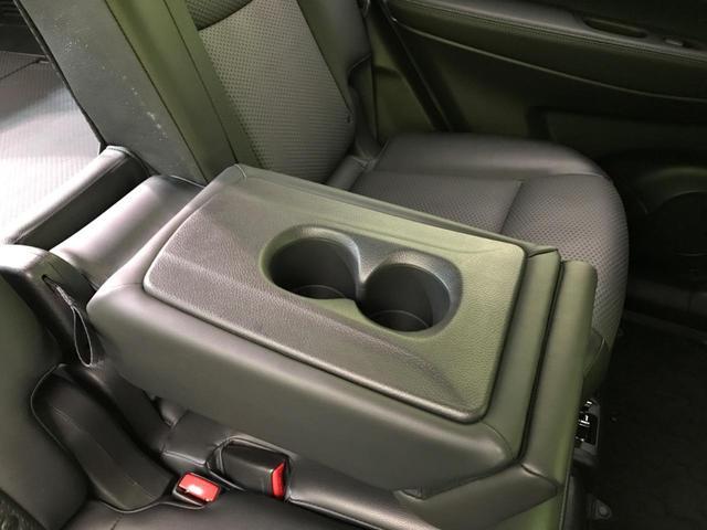 20Xi 4WD 9型SDナビ 衝突被害軽減装置 全周囲カメラ プロパイロット クリアランスソナー 禁煙 レーンアシスト ETC オートライト LEDヘッドライト アイドリングストップ スマートキー 純正AW(63枚目)