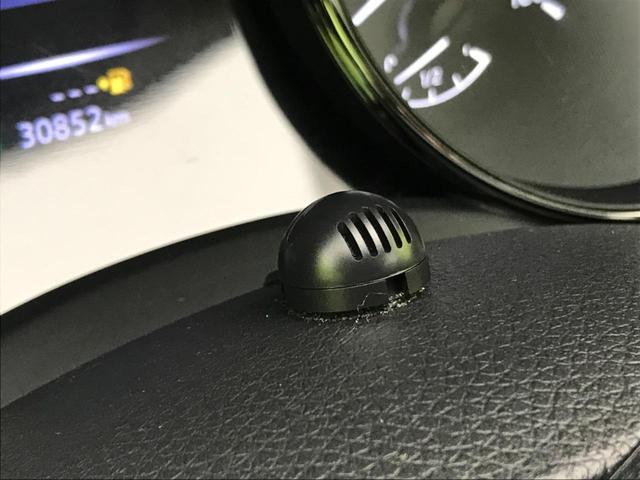 20Xi 4WD 9型SDナビ 衝突被害軽減装置 全周囲カメラ プロパイロット クリアランスソナー 禁煙 レーンアシスト ETC オートライト LEDヘッドライト アイドリングストップ スマートキー 純正AW(72枚目)