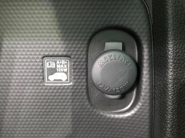 ハイブリッドMX 4WD 純正SDナビ 2トーンルーフ アイドリングストップ プッシュスタート 禁煙車 フルセグ ダウンヒルコントロール 純正16AW オートエアコン 横滑り防止装置 ヘッドライトレベライザー ETC(26枚目)