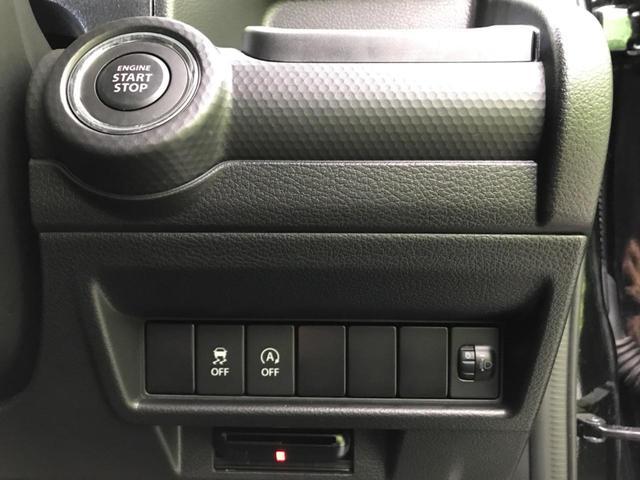 ハイブリッドMX 4WD 純正SDナビ 2トーンルーフ アイドリングストップ プッシュスタート 禁煙車 フルセグ ダウンヒルコントロール 純正16AW オートエアコン 横滑り防止装置 ヘッドライトレベライザー ETC(30枚目)