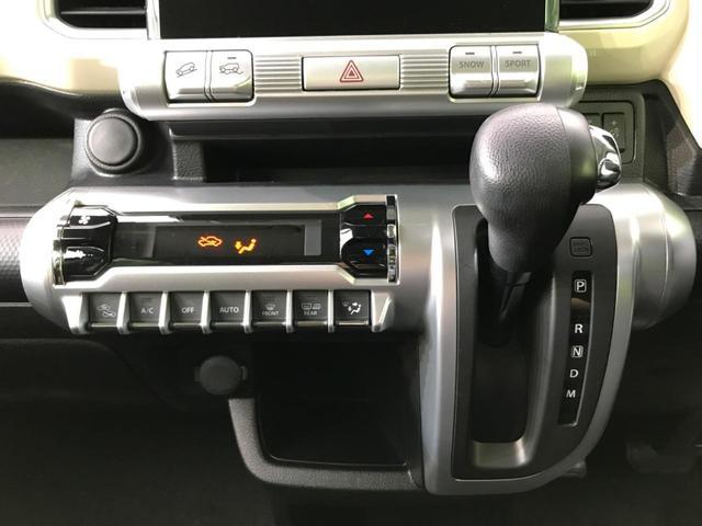 ハイブリッドMX 4WD 純正SDナビ 2トーンルーフ アイドリングストップ プッシュスタート 禁煙車 フルセグ ダウンヒルコントロール 純正16AW オートエアコン 横滑り防止装置 ヘッドライトレベライザー ETC(36枚目)