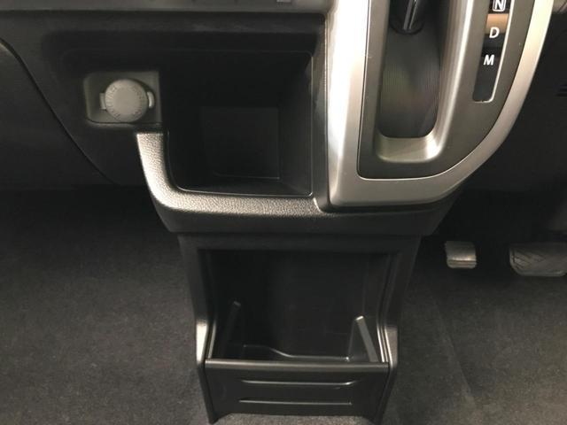 ハイブリッドMX 4WD 純正SDナビ 2トーンルーフ アイドリングストップ プッシュスタート 禁煙車 フルセグ ダウンヒルコントロール 純正16AW オートエアコン 横滑り防止装置 ヘッドライトレベライザー ETC(39枚目)