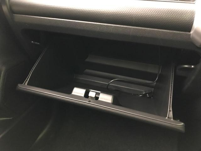 ハイブリッドMX 4WD 純正SDナビ 2トーンルーフ アイドリングストップ プッシュスタート 禁煙車 フルセグ ダウンヒルコントロール 純正16AW オートエアコン 横滑り防止装置 ヘッドライトレベライザー ETC(40枚目)