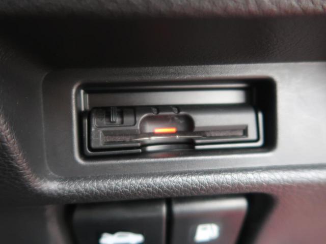 20X エマージェンシーブレーキパッケージ 純正8型ナビ 衝突被害軽減 シートヒーター クリアランスソナー ダウンヒルアシスト 横滑り防止 LEDヘッドライト ドラレコ アイドリングストップ 純正17AW プッシュスタート オートライト 禁煙車(8枚目)