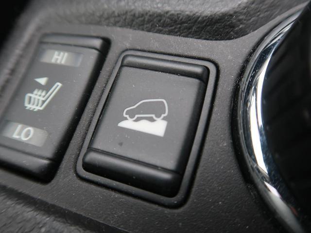 20X エマージェンシーブレーキパッケージ 純正8型ナビ 衝突被害軽減 シートヒーター クリアランスソナー ダウンヒルアシスト 横滑り防止 LEDヘッドライト ドラレコ アイドリングストップ 純正17AW プッシュスタート オートライト 禁煙車(26枚目)