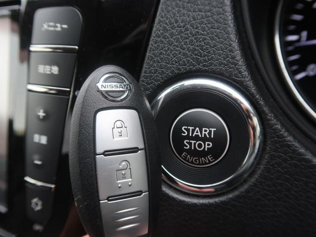 20X エマージェンシーブレーキパッケージ 純正8型ナビ 衝突被害軽減 シートヒーター クリアランスソナー ダウンヒルアシスト 横滑り防止 LEDヘッドライト ドラレコ アイドリングストップ 純正17AW プッシュスタート オートライト 禁煙車(27枚目)